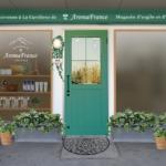 アロマフランス初のブランドショップ La Carriere de Aromafrance が2021年6月7日(月)にオープン!